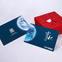 中秋礼品册500型(2016版20选1全国无盲区免费配送)