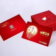 中秋礼品册100型(2016版20选1全国无盲区免费配送)