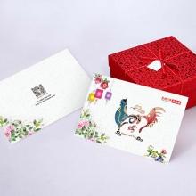 春节礼品册500型(2017年版20选1全国免费配送)