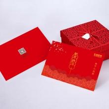 春节礼品册688型(2018版30选1全国无盲区免费配送)