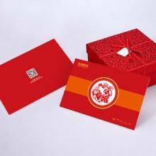 春节礼品册168型(2018版30选1全国无盲区免费配送)
