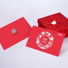 中秋礼品册688型(2018版25选1全国无盲区免费配送到家)