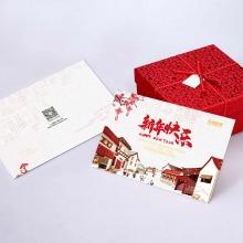 春节礼品册300型(2020版25选1全国无盲区免费配送)