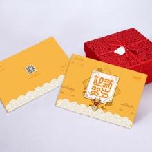 春节礼品册398型(2021版25选1全国无盲区免费配送)