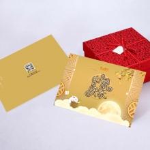 中秋礼品册398型(2021版25选1全国无盲区免费配送到家)
