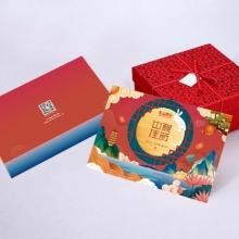 中秋礼品册1000型(2021版20选1全国无盲区免费配送到家)